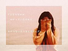 あたしの向こう/aikoの画像(プリ画像)