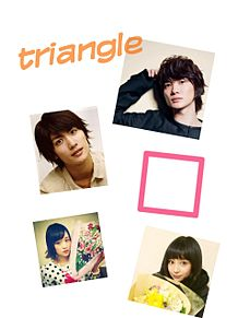 triangle  14話の画像(プリ画像)
