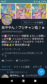 フォローよろしくお願い致します!の画像(キラッとプリ☆チャンに関連した画像)