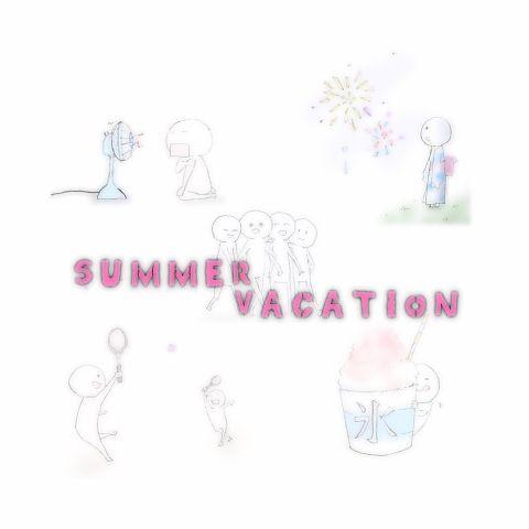 ♡夏休み♡の画像(プリ画像)