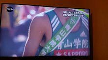 no titleの画像(駅伝に関連した画像)