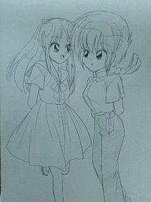 らんま&ラムちゃんの画像(プリ画像)