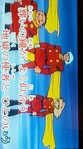 004&003&006の画像(サイボーグ009に関連した画像)