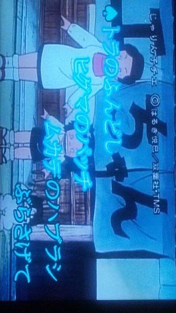 ヨシ江&チエ&小鉄の画像 プリ画像