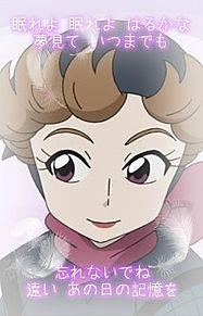 シナ先生 鷲羽の子守歌の画像(くノ一教室に関連した画像)