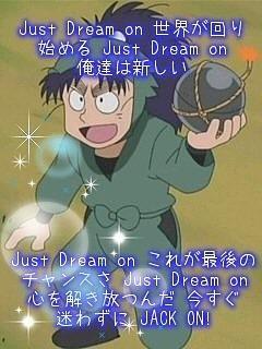 JUST DREAM ONの画像(プリ画像)