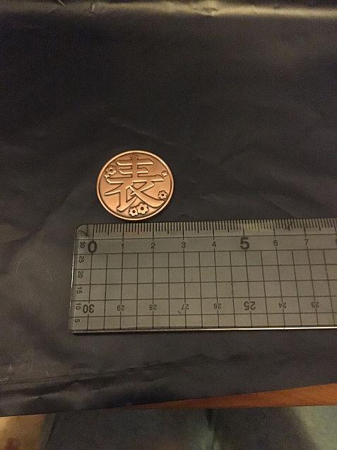 カナヲの銅貨の画像(プリ画像)