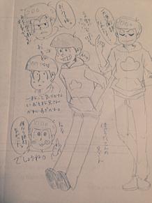 弓道教本の画像(プリ画像)