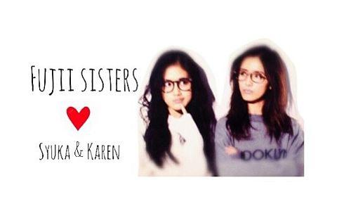 Fujii sisters♡の画像(プリ画像)