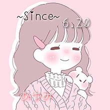 ペア画♡の画像(名前 文字に関連した画像)
