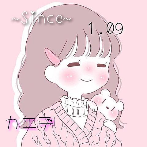 ペア画♡の画像(プリ画像)
