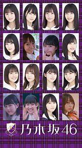乃木坂46壁紙 4期生の画像(4期生に関連した画像)
