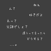 片思い❣7の画像(恋愛 ポエムに関連した画像)