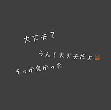 片思い❣11の画像(恋愛 ポエムに関連した画像)