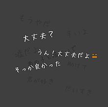 片思い❣12の画像(恋愛 ポエムに関連した画像)