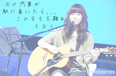 ♥藤原さくら♥の画像(プリ画像)