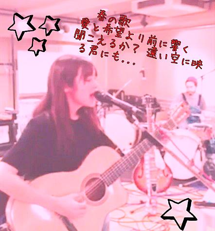 ♥藤原さくら♥/春の歌の画像(プリ画像)