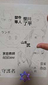 5作品め リボーン守護者の画像(家庭教師ヒットマンREBORN!に関連した画像)