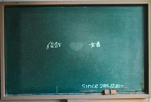 Ayaka(*´ω`*)様からのリクエスト #黒板アート加工の画像(プリ画像)
