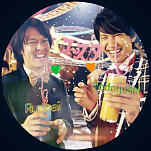 olange∞andgreen∞様リクエスト✨の画像(#倉丸に関連した画像)