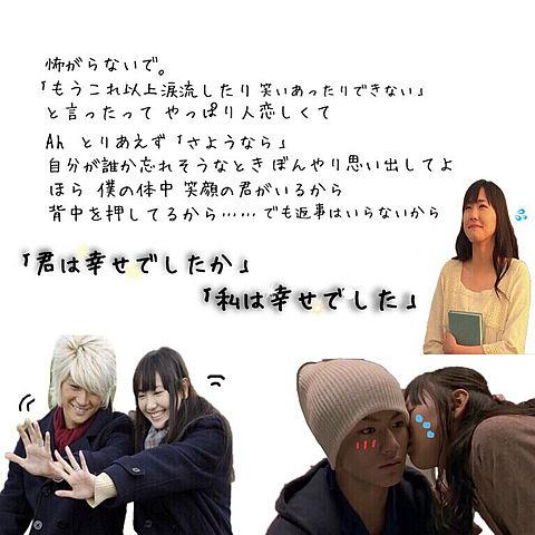 💓恋空☁️の画像(プリ画像)