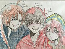 ウチの嫁三銃士の画像(プリ画像)
