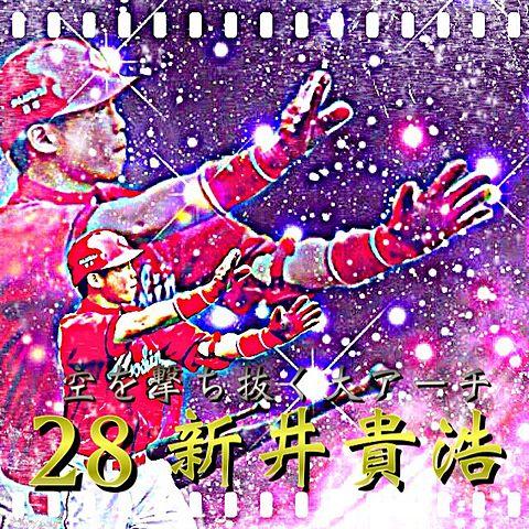 新井貴浩の画像 p1_13