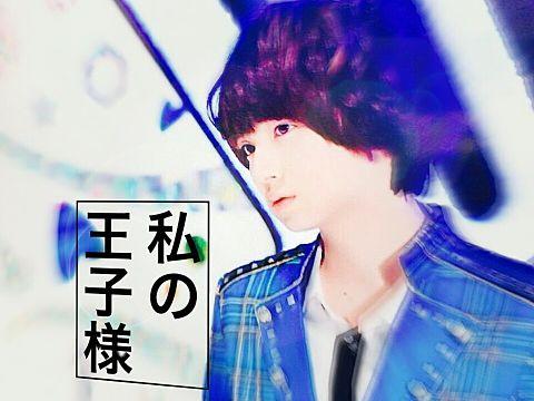 伊野尾慧♡♡の画像(プリ画像)