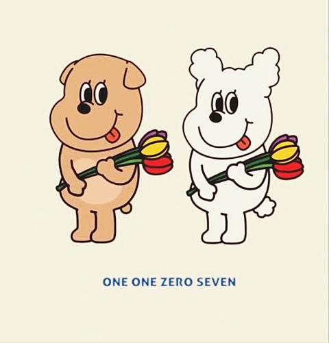 ONE ONE ZERO SEVENの画像 プリ画像