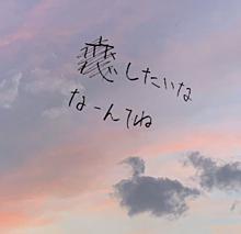 恋空の画像(恋空に関連した画像)