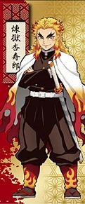 鬼滅の刃 煉獄 杏寿郎 画像の画像(煉獄に関連した画像)