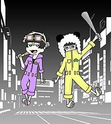 パンダヒーロー⚾︎数字松♡ デジタルVer.の画像(プリ画像)