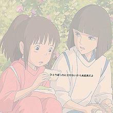 😚の画像(#SEKAI_NO_OWARIに関連した画像)