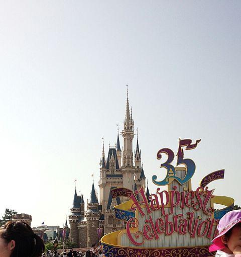 ディズニーランド35周年の画像(プリ画像)