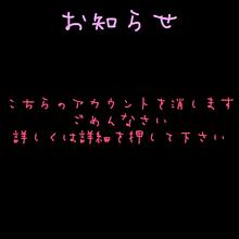 詳細への画像(フィッシャーズ妄想に関連した画像)
