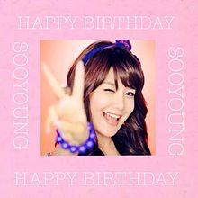 スヨン Happy birthdayの画像(ローズピンクに関連した画像)