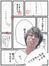 櫻井翔 プリ画像