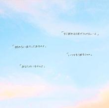 no titleの画像(ポエム/壁紙/女の子/girlに関連した画像)
