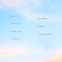 名前を変えたい…の画像(ポエム/壁紙/女の子/girlに関連した画像)