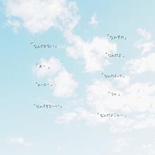 0110の画像(ポエム/壁紙/女の子/girlに関連した画像)