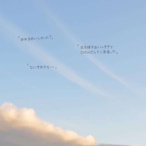 0110の画像(プリ画像)