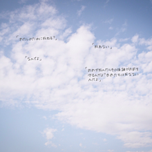 お友達…の画像(ポエム/壁紙/女の子/girlに関連した画像)