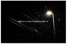 SNOW SOUND / [Alexandros]の画像(ポエム/壁紙/女の子/girlに関連した画像)