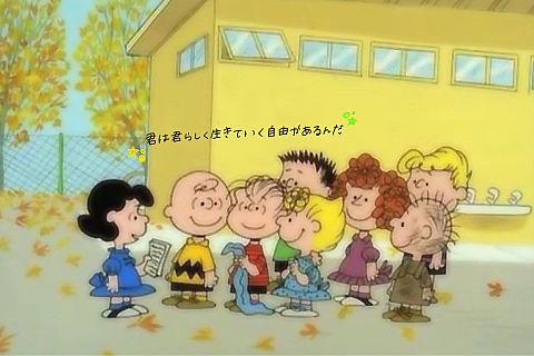 サイレントマジョリティー / 欅坂46の画像 プリ画像