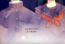 始まりの唄 / GReeeeNの画像(ありがとう/ほーまい/カップルに関連した画像)