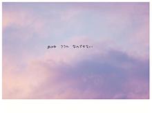 0624の画像(青空/彼氏彼女/友達/青い鳥に関連した画像)