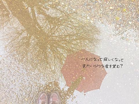 レディーレ / バルーンの画像(プリ画像)
