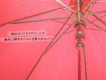 0629の画像(空/それでも/切ない/大切に関連した画像)