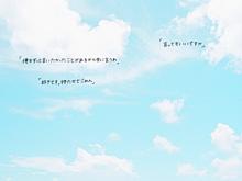 0702の画像(空/それでも/切ない/大切に関連した画像)