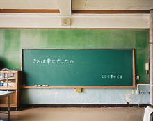 恋空の画像(ハート/大好き/失恋/言葉に関連した画像)